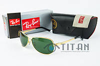 RB 8047 Gold очки солнцезащитные 2018
