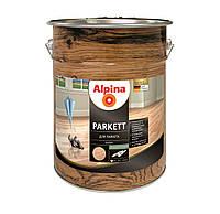 Алкидны лак для паркета ALPINA PARKETTLACK SM (Шелковисто-матовый) 5 л