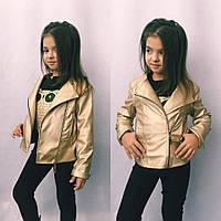 Моднячая куртка косуха на девочку эко-кожа золото
