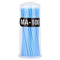 Микробраши для ресниц и бровей (Тубус) 100шт. Синий 2,5 мм.