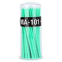 Микробраши для ресниц и бровей (Тубус) 100шт. Зеленый 2,0 мм.