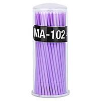 Микробраши для ресниц и бровей (Тубус) 100шт. Фиолетовый 1,5 мм.