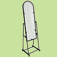 Зеркало напольное металлическое черное для одежды 30 см