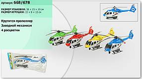 Вертолет инерц. 2 вида, в п/э 38*15*10см /120-2/