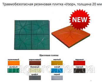 Резиновая плитка Узор 350*350*20, фото 2