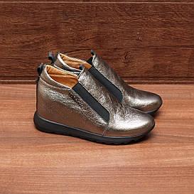 81473| Женские туфли на танкетке. Серебристые из кожи с резинками