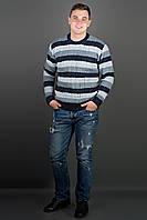 Мужской свитер Арсен (синий)