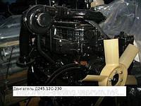 Двигатель Д245.12С-230