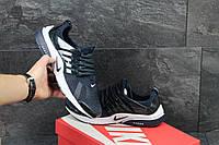 Nike Air Presto темно синие с белым