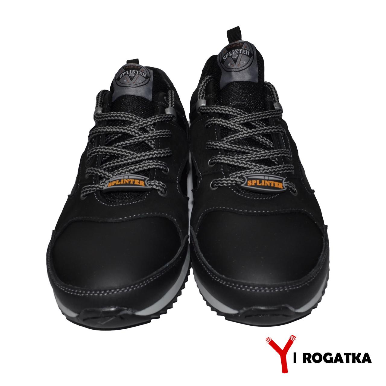78b1e9226c946 Мужские кожаные обувь кроссовки. SPLINTER. Черные - Интернет магазин обуви  Rogatka в Хмельницком