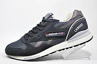 Мужские кроссовки Reebok Classic LX 8500 Gray