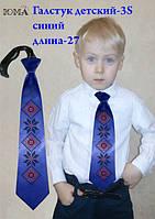 Детский галстуки под вышивку бисером
