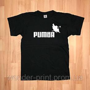 Футболка мужская Пумба, фото 2