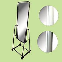 Зеркало напольное металлическое 40 см