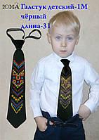 Детский галстук для вышивки бисером размер М черный