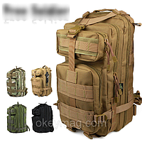 Тактический рюкзак (штурмовой) 45 Л
