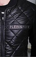 Мужская куртка Plein Sport (Плеин спорт) весна