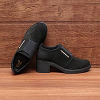 Женские туфли (8019.1) 36, 37, 38, 39, 40