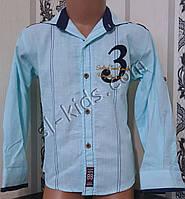 Стильная х/б рубашка для мальчика 92-122 см (опт) (пр. Турция)