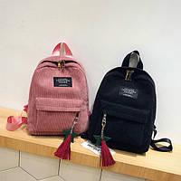 Женский вельветовый рюкзак