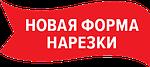 Бітумна черепиця SHINGLAS Класик Модерн Брікс Льодовик, фото 4