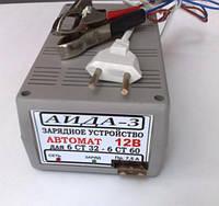 Зарядное устройство для АКБ АИДА-3