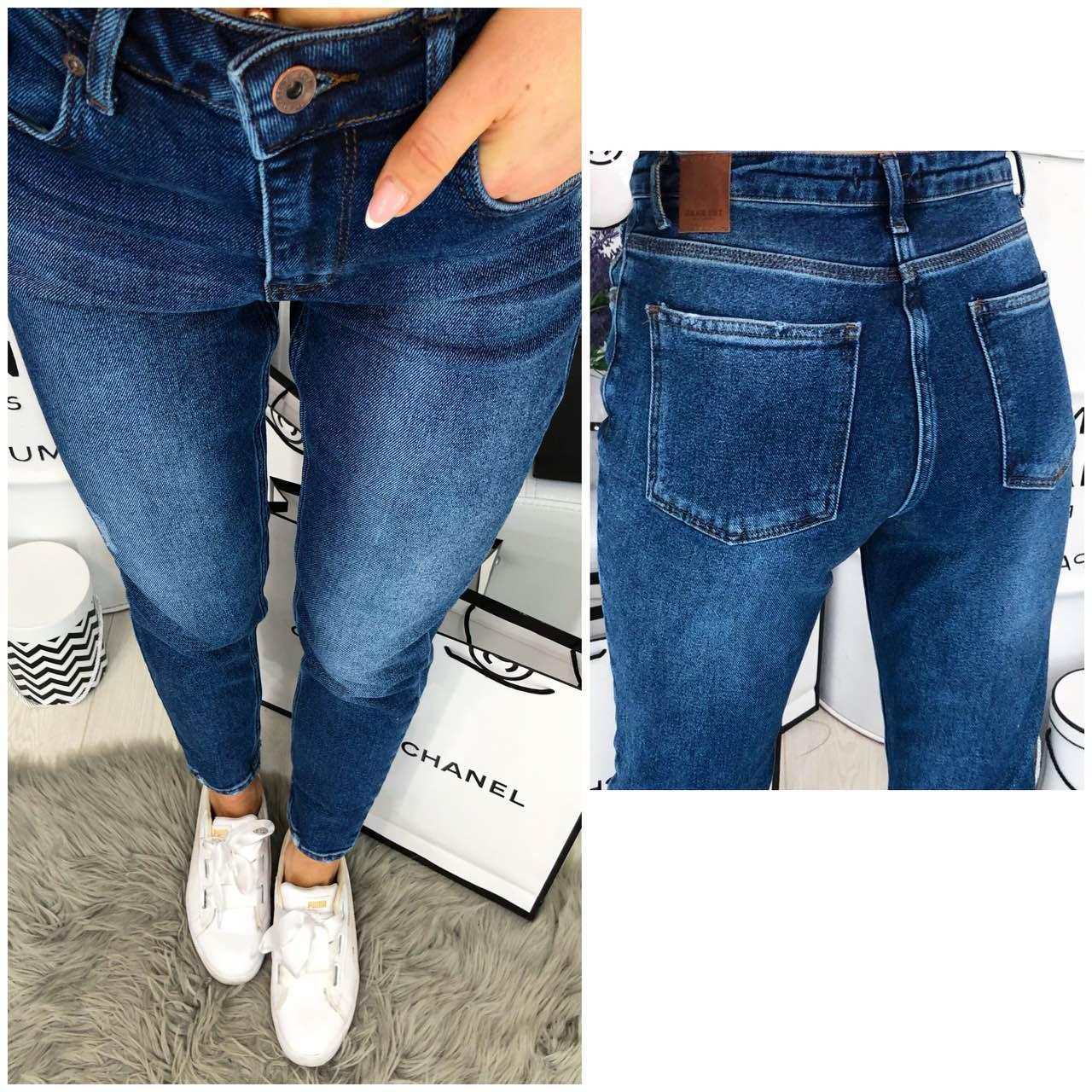 30f123bc433 Синие джинсы MOM  продажа