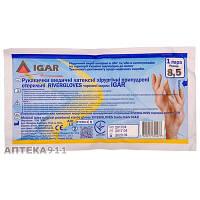 Перчатки хирургические латексные припудренные стерильные Игар размер 8,5 1пара
