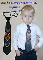 Детский галстук под вышивку бисером размер S  черный