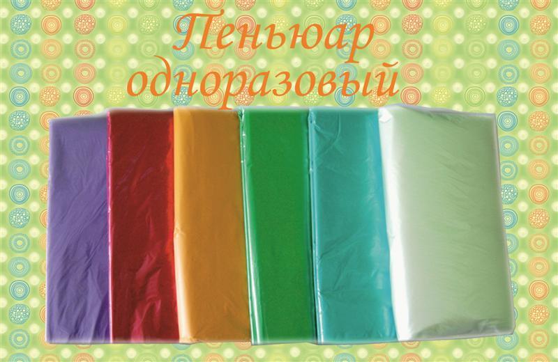 Пеньюар одноразовый (50 шт в упаковке) YRE