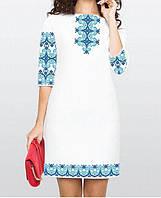8ee6172a8759ed Заготовки для вишивки жіночого плаття в Украине. Сравнить цены ...