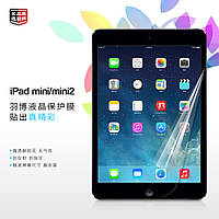 Защитное стекло Yoobao 0.33 mm для iPad Mini/Mini 2