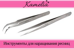 Инструменты и аксессуары для наращивания ресниц