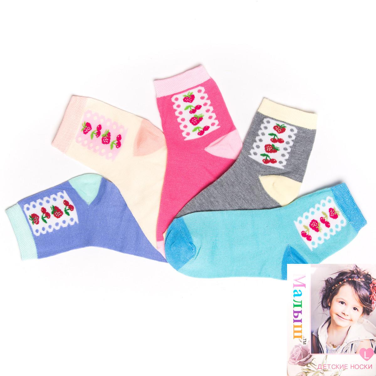 Детские носки для девочек Малыш C-258