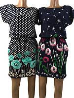 Новинка! Спешите заказать стильную обновку к лету - платья серии Marjana уже в продаже!