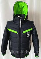 Демисезонная куртка на  мальчика  Джексон