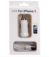 3 в 1: Комплект зарядное Apple + кабель iPad mini и iPhone 5