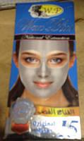 Серебряная маска для лица Wax Plus 100 мл Египет