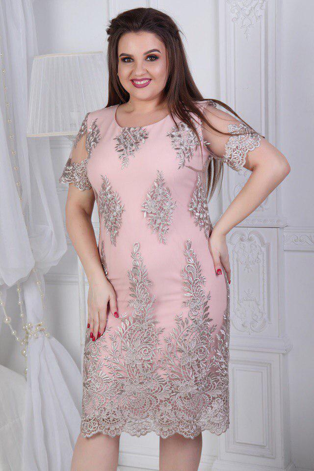 e6833fb3d25 Шикарное нарядное платье больших размеров до 56-го цвет нежно розовый -  Стильная женская одежда