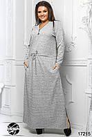 Женское платье макси светло-серого цвета из трикотажа ангора. Модель 17215/17291