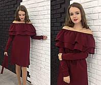 Красивое платье с воланом и открытыми плечами