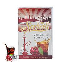 Заправка для кальяна Serbetli Cola Cherry (Щербетли Кола с Вишней) 50гр