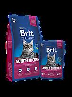 Корм Brit Premium (Брит Премиум) Cat Adult Chicken для взрослых котов курица в соусе, 1,5 кг