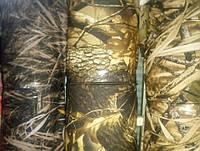 Алова ткань мембрана камуфляж!