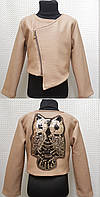 Куртка  Косуха Сова для  девочки  р.128-146 беж
