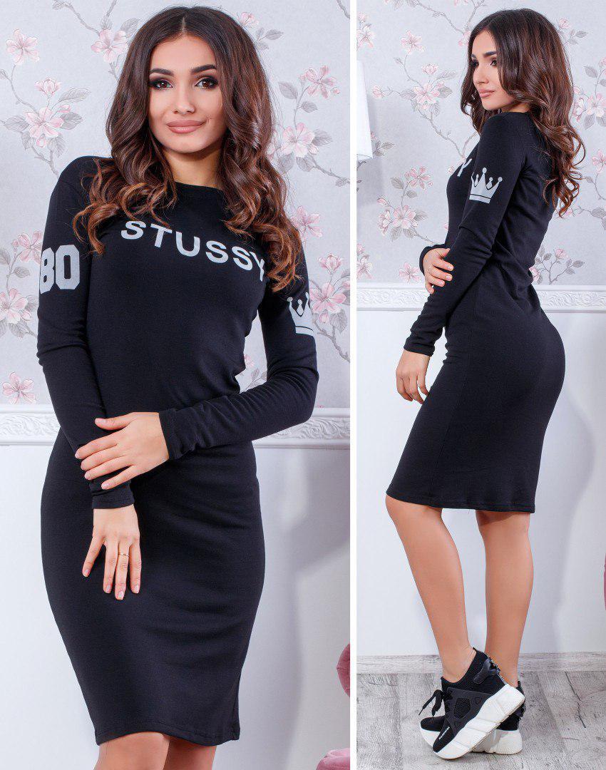 c101ffe9aee Женское платье