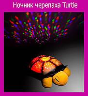 Ночник черепаха Turtle!Акция