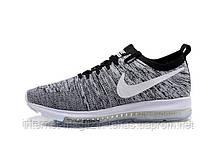 Спортивные Кроссовки мужские Nike Zoom All Out Flynit Wolf Grey