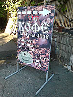Готовые штендеры для кофейных киосков! С рекламой