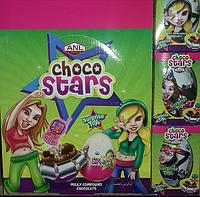 Шоколадное яйцо Choco Stars 60 г 24 шт (ANL)